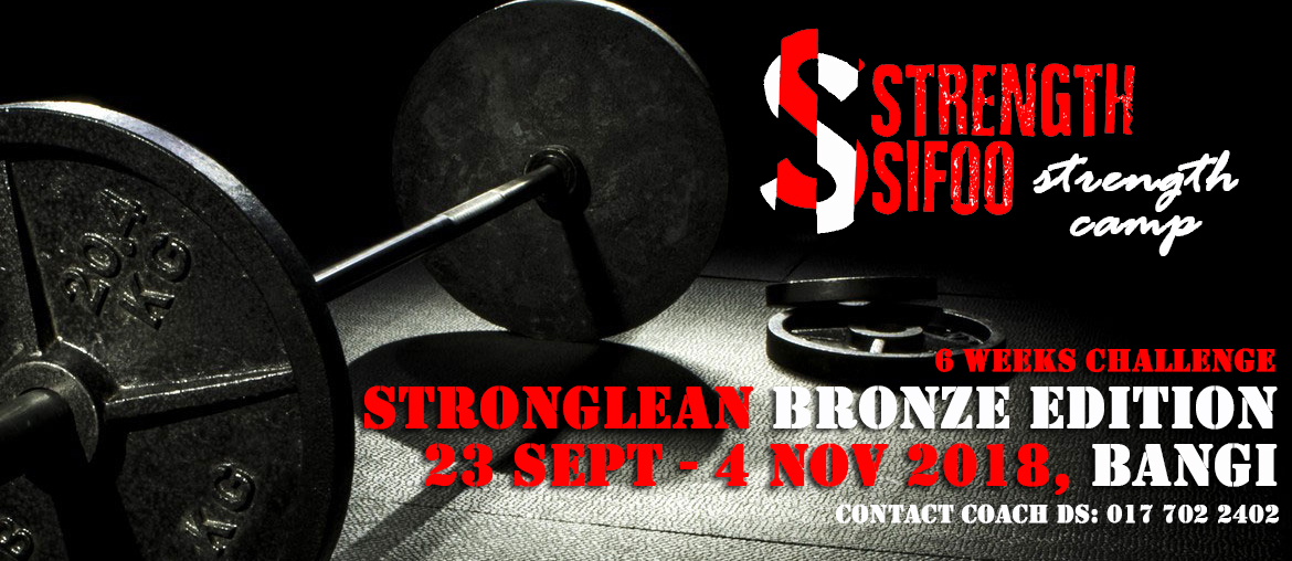 SS Strength Camp StrongLean Bronze Edition